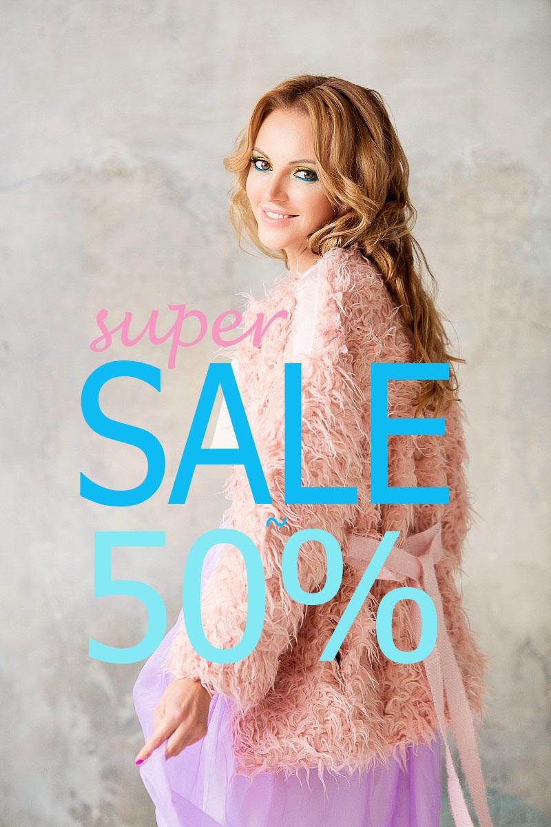 5V3A9076 (2)sale