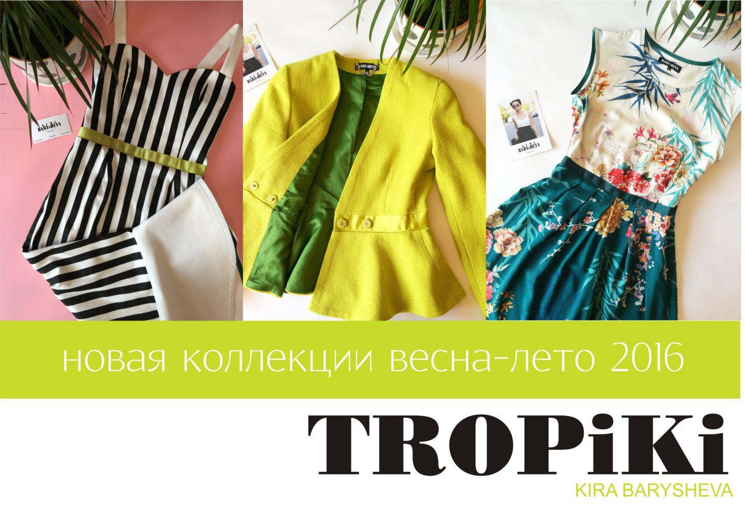заст_блогrjg