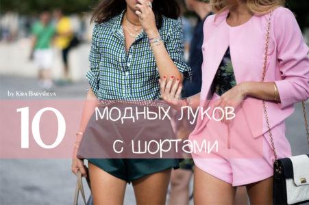 Заставка блог шорты