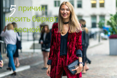 hbz-street-style-lfw-ss2017-day2-08pfcn2