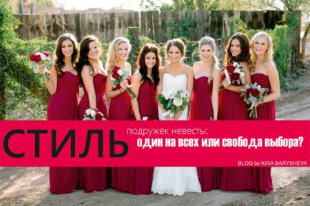 обложки-блог-свадьба_